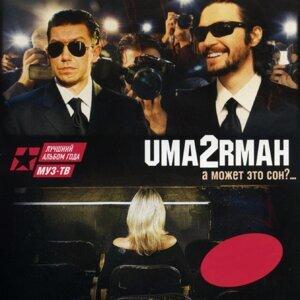 Uma2rmaH 歌手頭像