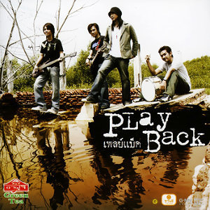 เพลย์ แบ็ค (Play Back) 歌手頭像