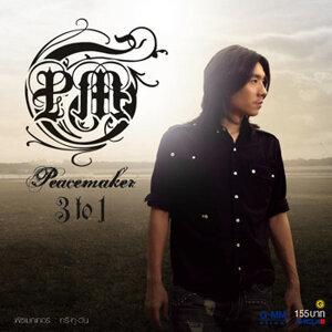 พีชเมกเกอร์ (Peacemaker)