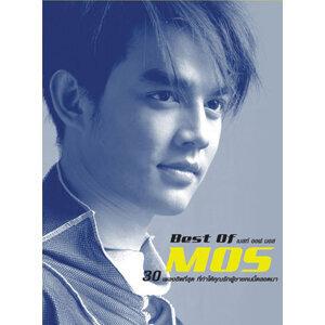 มอส ปฏิภาณ (Mos Patiparn) 歌手頭像
