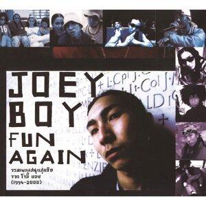 โจอี้บอย (Joey Boy) 歌手頭像