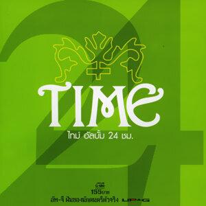 ไทม์ (Time) 歌手頭像