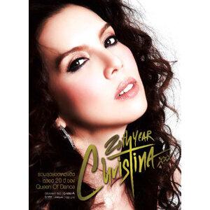 คริสติน่า อากีล่าร์ (Christina Aguilar)