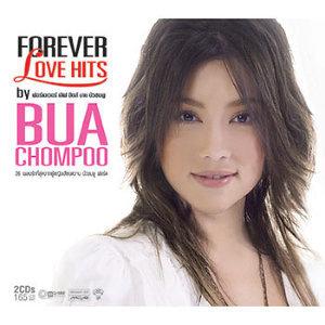 บัวชมพู ฟอร์ด (Buachompoo Ford) 歌手頭像