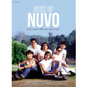 นูโว (Nuvo) 歌手頭像
