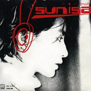 อ้อม สุนิสา (Aom Sunisa) 歌手頭像