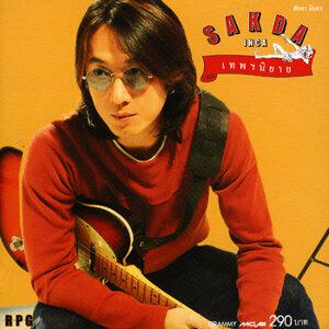 ดา ศักดา (Da Sakda) 歌手頭像