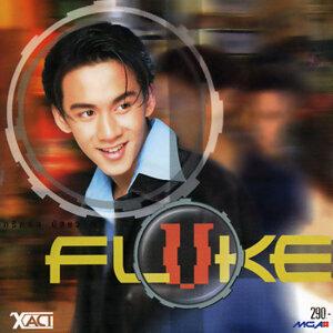 ฟลุ๊ค เกริกพล (Fluke Krirkphol) 歌手頭像