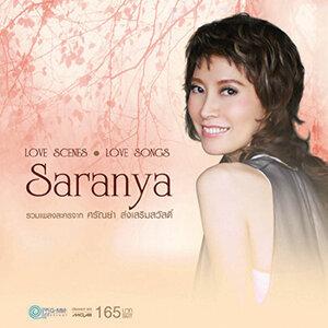 ศรัณย่า (Saranya) 歌手頭像