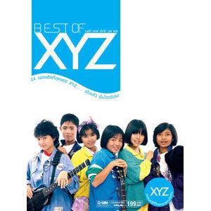 เอ๊กซ์ วาย แซด (XYZ) 歌手頭像