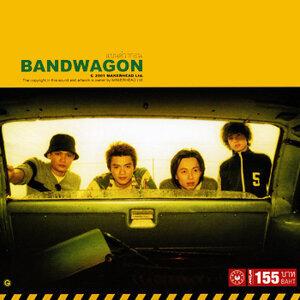 แบนด์วากอน (BANDWAGON) 歌手頭像