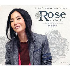 โรส ศิรินทิพย์ (Rose Sirintip) 歌手頭像
