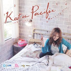 เคที่ แปซิฟิก (Katie Pacific)
