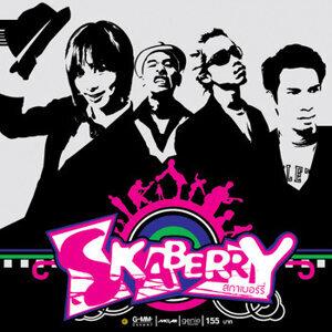สกาเบอร์รี่ (Skaberry) 歌手頭像