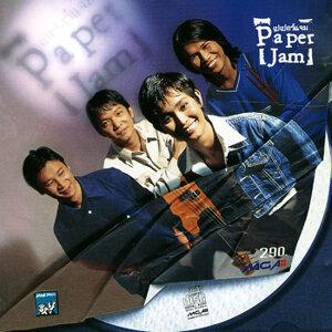 เปเปอร์ แจม (Paper Jam) 歌手頭像