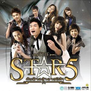 เดอะ สตาร์ 5 (THE STAR 5) 歌手頭像