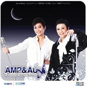 แอม แอนด์ อุ๊ (Amp & Au) 歌手頭像