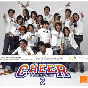 เชียร์ (Cheer) 歌手頭像
