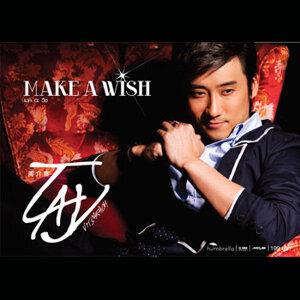 เต้ วิทย์สรัช (Tae Witsarat) 歌手頭像