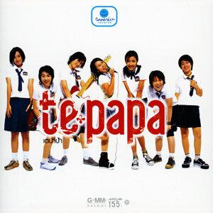 เตปาป้า (Tepapa) 歌手頭像