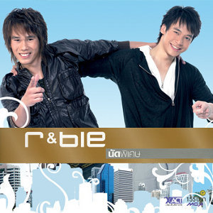 อาร์+บี้ (R+Bie) 歌手頭像