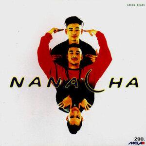 นา นา ช่า (NA NA CHA) 歌手頭像