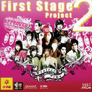เฟิร์ส สเตจ โชว์ โปรเจค สอง (First Stage Show Project 2) 歌手頭像