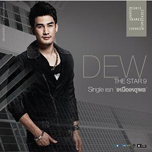 ดิว เดอะ สตาร์ (DEW THE STAR) 歌手頭像