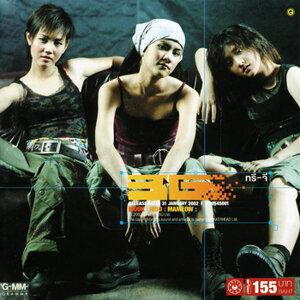 ทรีจี (3G)