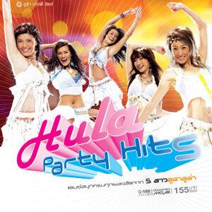 2005 ทิวา ฮูล่า ฮูล่า (2005 Thiwa Hula Hula) 歌手頭像