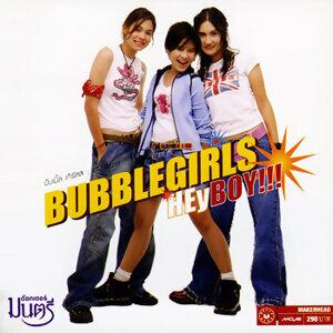 บับเบิ้ล เกิร์ลส (Bubble Girls) 歌手頭像
