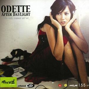 โอเด็ต (Odette) 歌手頭像