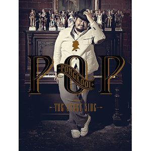ป๊อบ ปองกูล (Pop Pongkool)