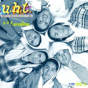 ยู.เอช.ที. (U.H.T.) 歌手頭像