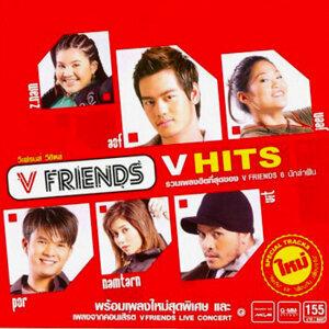 วี เฟรนส์ (V Friends) 歌手頭像