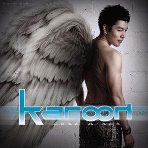 ก้อง กรุณ (Kong Karoon) 歌手頭像