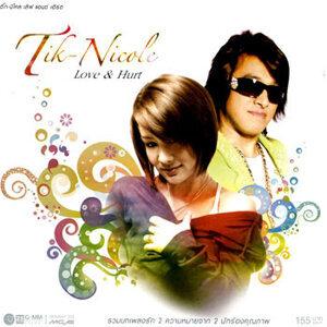 ติ๊ก ชิโร่ แอนด์ นิโคล (Tik Shiro & Nicole) 歌手頭像