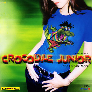คร็อคโคไดล์ จูเนียร์ (CROCODILE JUNIOR) 歌手頭像