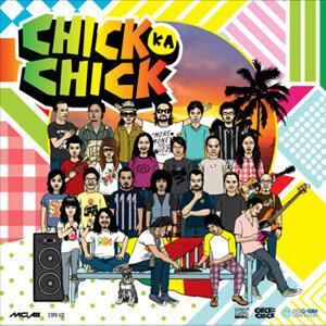 ชิก-กะ-ชิก ออล สตาร์ (Chick-Ka-Chick all star) 歌手頭像