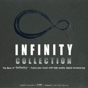 อินฟินิตี้ (Infinity) 歌手頭像