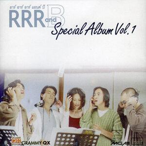 อาร์ อาร์ อาร์ แอนด์ บี (RRR And B) 歌手頭像