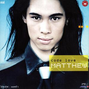 แมทธิว (MATTHEW) 歌手頭像