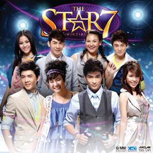 เดอะ สตาร์ 7 (The Star 7) 歌手頭像