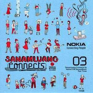 สนามหลวง คอนเน็ก บาย โนเกีย 5700 เอ็กซ์เพรซมิวซิก พาร์ท 3 (Sanamluang connects by Nokia 5700 XpressMusic Part 03) 歌手頭像