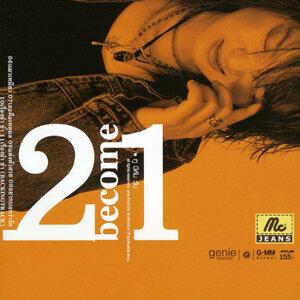 ทู บีคัม วัน (2 Become 1) 歌手頭像