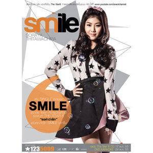สมาย โสรญา (Smile Soraya) 歌手頭像