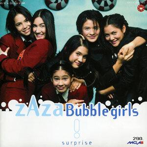 ชาช่า แอนด์ บับเบิ้ล เกิร์ลส (Zaza & Bubble Girls) 歌手頭像