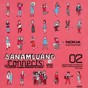 สนามหลวง คอนเน็ก บาย โนเกีย 5700 เอ็กซ์เพรซมิวซิก พาร์ท 2 (Sanamluang connects by Nokia 5700 XpressMusic Part 02) 歌手頭像