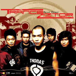 ทรานซ์ ซิสเตอร์ (Trance Ziztor) 歌手頭像