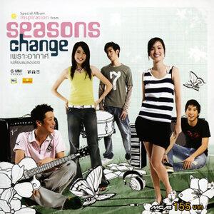 ซีซั่น เชนจ์ (Season Change) 歌手頭像